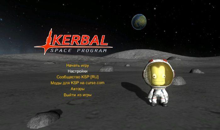 Изображение к русификатору Kerbal Space Program