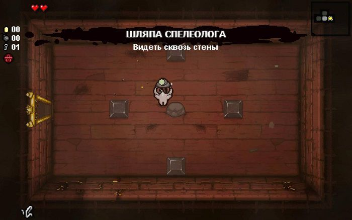 Русификатор The Binding of Isaac: Afterbirth