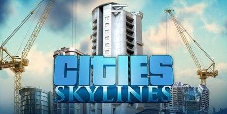 Русификатор Cities: Skylines
