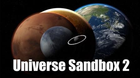 Изображение к русификатору Universe Sandbox 2