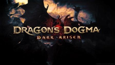 Русификатор Dragon's Dogma: Dark Arisen