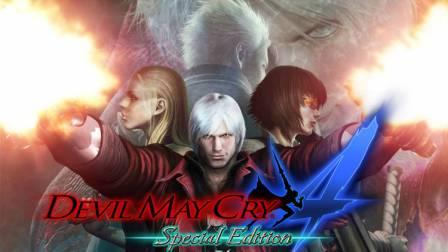 Русификатор Devil May Cry 4: Special Edition