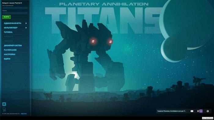 Русификатор Planetary Annihilation: Titans