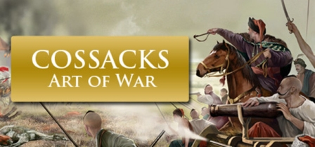 Изображение к русификатору Cossacks: Art of War