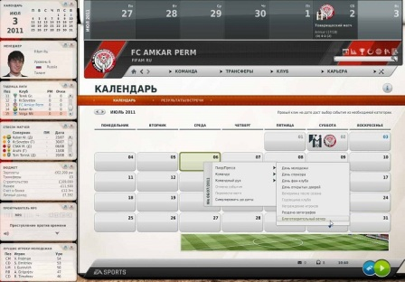 Русификатор FIFA Manager 12