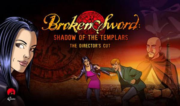 Русификатор Broken Sword: Director's Cut