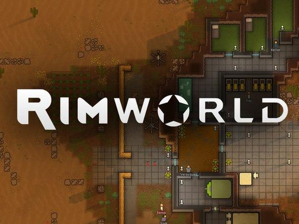 Русификатор RimWorld