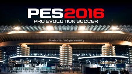 Русификатор Pro Evolution Soccer 2016