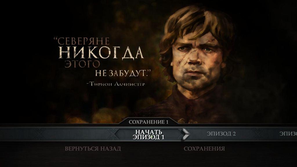 Русификатор Game of Thrones: A Telltale Games Series (Эпизоды 1, 2, 3, 4, 5)