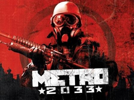 Русификатор Metro 2033
