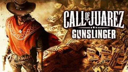Изображение к русификатору Call of Juarez: Gunslinger