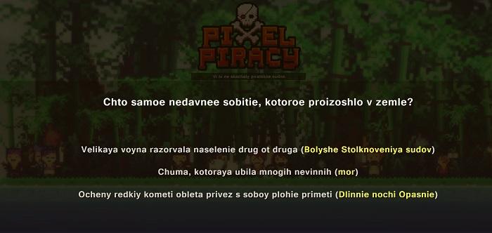 Изображение к русификатору Pixel Piracy (Steam)