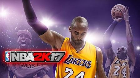 Изображение к русификатору NBA 2K17