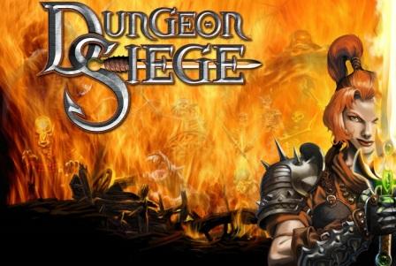 Изображение к русификатору Dungeon Siege (текст+звук)